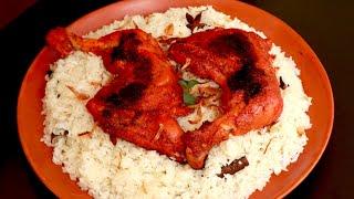 রেস্টুরেন্ট স্বাদে টান্দুরি চিকেন রাইছ তৈরি করুন | Tandoori Chicken Rice | Tandoori Chicken