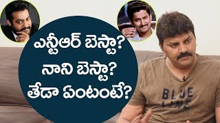 Who Is The Best Host In #Biggboss jr ntr vs nani | actor sameer Interview Part 7 | Friday Poster