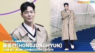 홍종현(HONGJONGHYUN), '공룡상 훈남' (2…