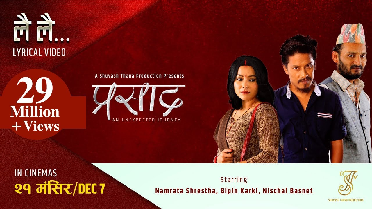 "Download Lai Lai -""Prasad"" Nepali Movie Lyrical Song Video || Bipin Karki, Nischal Basnet, Namrata Shrestha"