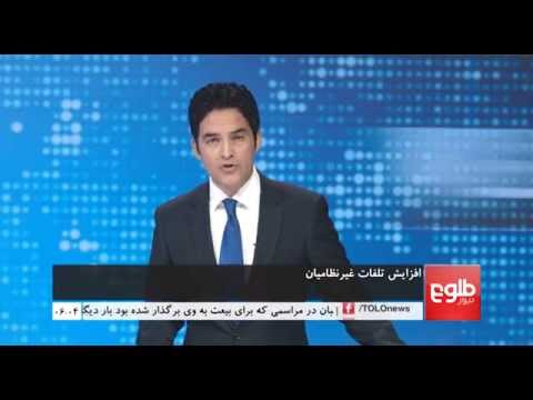 TOLOnews 6 pm News 04 August 2015...