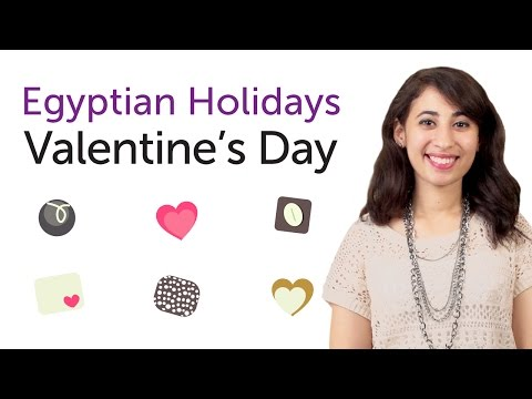 Learn Egyptian Arabic Holidays - Valentine's Day