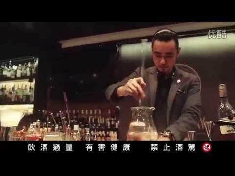 Gold Fashion - Fourplay (Allen Cheng), Taipei, Taiwan