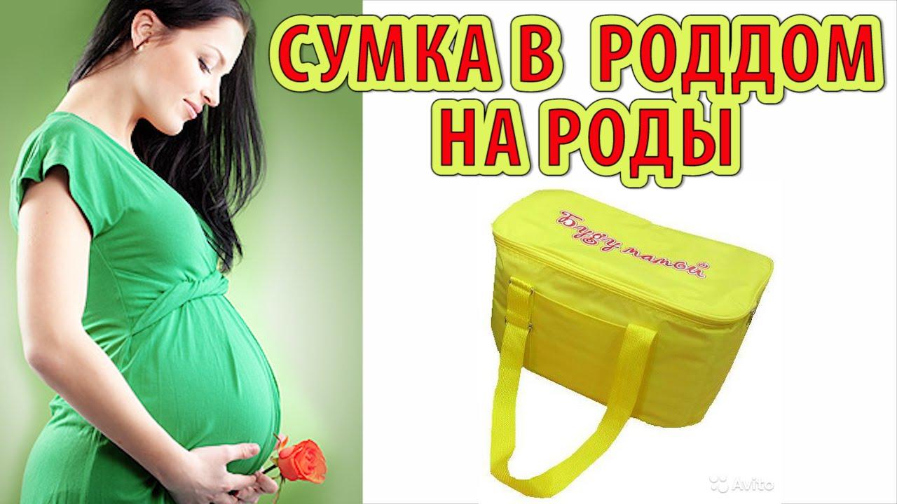 Регистратура поликлиник саратова
