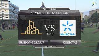 Rubiсon Group - Київстар [Огляд матчу] (Silver Business League. 3 тур)