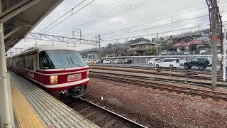 南海電鉄 30000系 特急こうや号 橋本駅