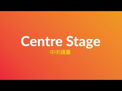 RISE 2017 | Day One | Centre Stage