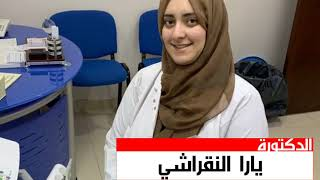 مجمع الثقة الطبي (1)