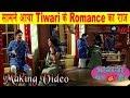 Bhabiji Ghar Par Hain: ऐसे होता है Angoori Bhabhi और Tiwari का Romantic Shoot, Full Making Video Whatsapp Status Video Download Free