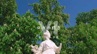 出演… キュリズム/櫻庭彩華 メンカウラー/森川らら トトメス/坂井芳...