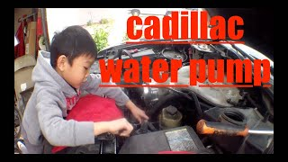 How to replace water pump Cadillac CTS