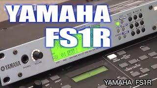 YAMAHA FS1R Demo & Review [English Captions]