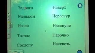 ЭОР учителя русского языка