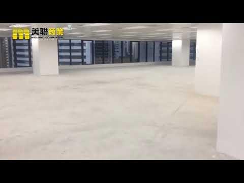 統一中心高層 United Centre High Level Floor