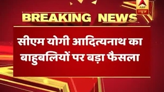 After Mukhtar Ansari, Bahubali Atique Ahmed transferred to Deoria jail