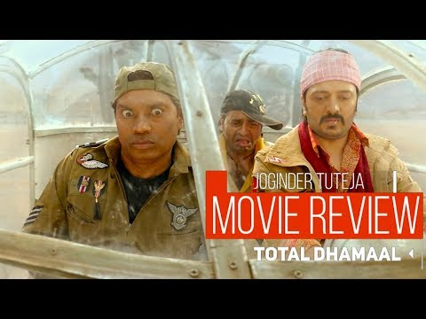 Total Dhamaal Movie Review  Ajay  Anil  Madhuri  Indra Kumar TutejaTalks