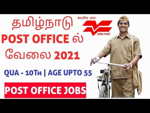 Post Office Jobs In Tamilnadu - Post Man More Vacancies #job - Good Salary
