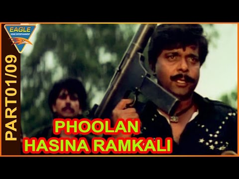 DOWNLOAD Phoolan Hasina Ramkali