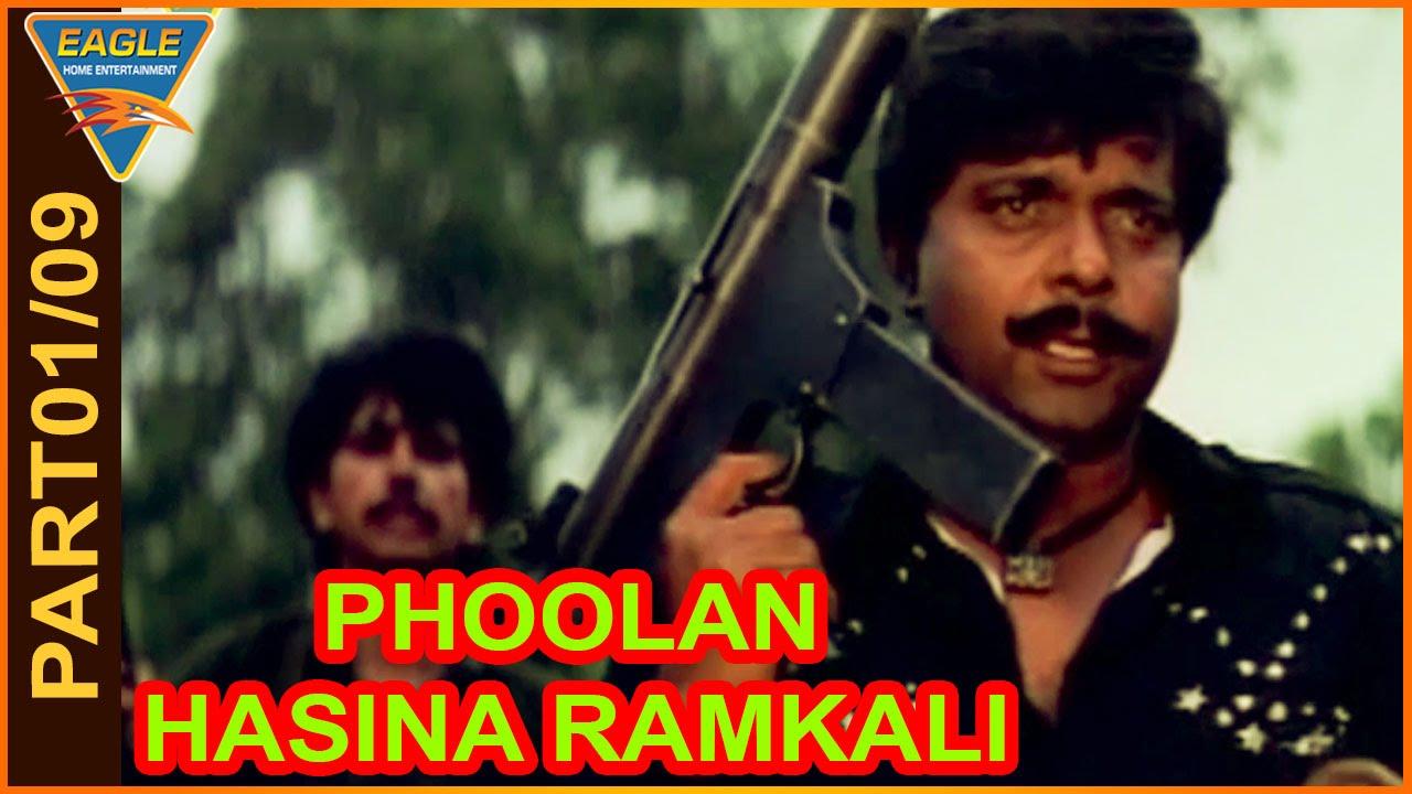phoolan hasina ramkali movie