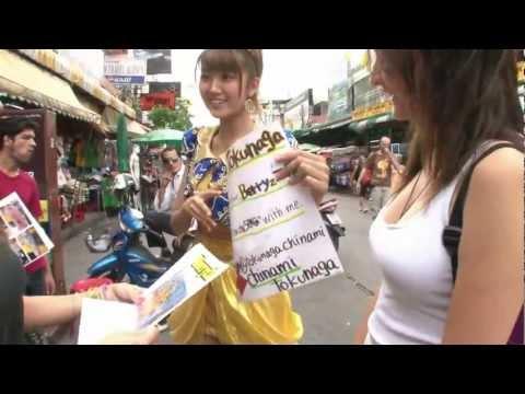 2012年7月25日発売の29thシングル。 タイで大人気の歌手・俳優 Birdトンチャイの曲をカバーしたのを 記念して徳永千奈美がタイへプロモーションに...