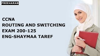 45-CCNA R&S 200-125 (WAN Part 5 - IP TUNNEL (GRE Tunnel) )By Eng-Shaymaa Tarif | Arabic