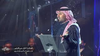 فؤاد عبدالواحد - اصحى
