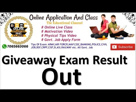 Result OutGiveaway Prize For All Qualified Student 2018 By Online Application And Class