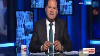 بالورقة والقلم - خطاب الرئيس السيسي أمام الأمم المتحدة