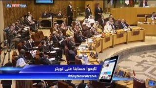 منظمة التعاون الإسلامي تدين تصريحات إيران التحريضية