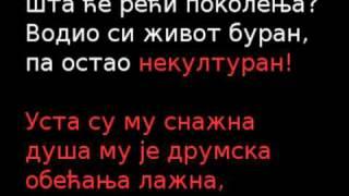 Вуче, вуче, бубо лења - караоке / Vuče, vuče, bubo lenja - karaoke