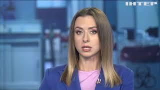 Подробности  выпуск за 26.10.2020 Новости 12:00
