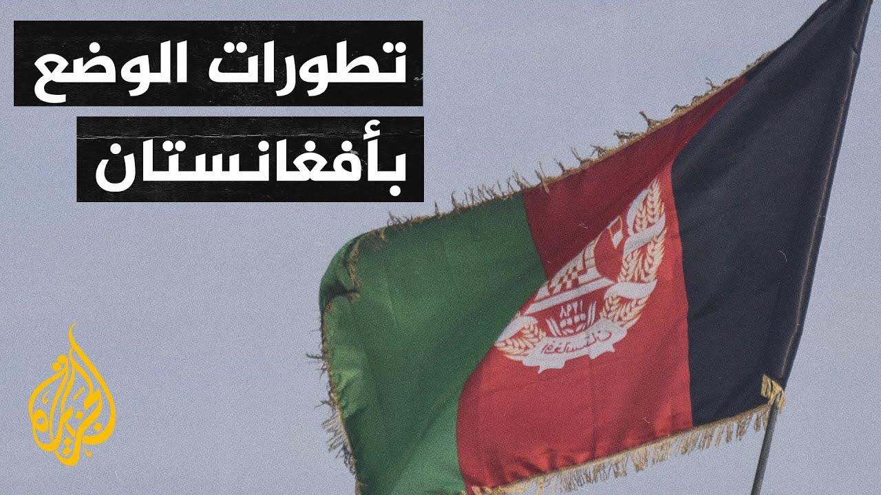 يتضمن ديمقراطية عصرية وحقوقا للمرأة.. طالبان تنوي العمل بدستور الملك الراحل محمد ظاهر شاه