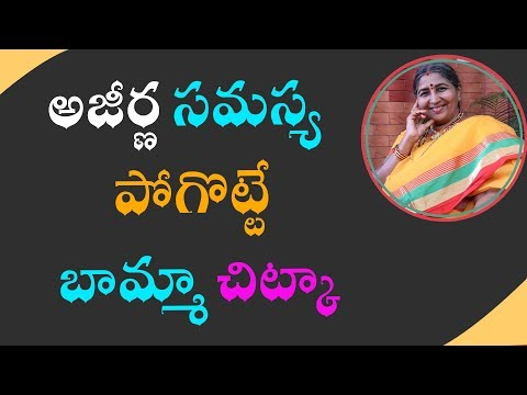 Digestive System Problems and Solutions | Common Digestive Problem | Home Remedies | Bamma Vaidyam