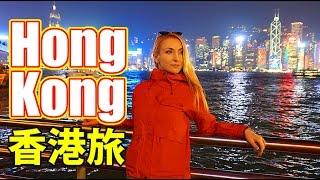 香港旅行2泊3日の旅 パート1【夜景が素敵すぎる】(香港旅行に行ってきました!短いですけど、香港の魅力を知ることができて本当に良い旅になりました。香港の夜景は100万ドルの夜景と言われて..., 2017-01-14T02:01:57.000Z)