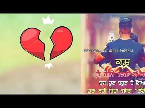 phulkari-||-ranjit-bawa-||-kattad-fan-made-||-new-punjabi-whatsapp-status-video