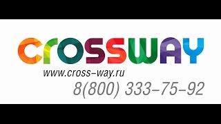 Мембранная обувь для детей   Сrossway Выпуск 2(, 2015-09-28T10:08:59.000Z)