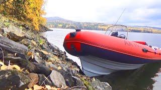 МОЙ ПЕРВЫЙ РАЗ С ДРУГОЙ! КАЙФ!!! Красотка лодка Fortis 450RV c Yamaha 40 сил