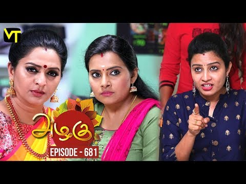 Azhagu - Tamil Serial | அழகு | Episode 681 | Sun TV Serials | 18 Feb 2020 | Revathy | Vision Time