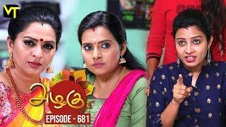 Azhagu - Tamil Serial | அழகு | Episode 681 | Sun TV Serials | 18 Feb 2020 | Revathy | Vision Time