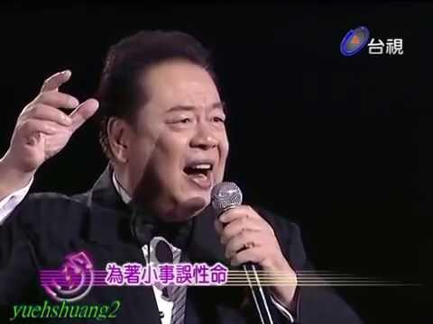 郭金發──飲者之歌(現場完整演唱整曲)