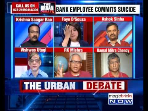 Bank employee commits suicide in Bengaluru – The Urban Debate