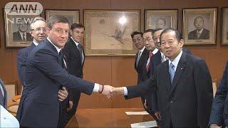 二階幹事長 ロシアの与党「統一ロシア」幹部と会談(19/05/16)