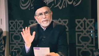 Historic Facts: Programme 79 (Urdu)