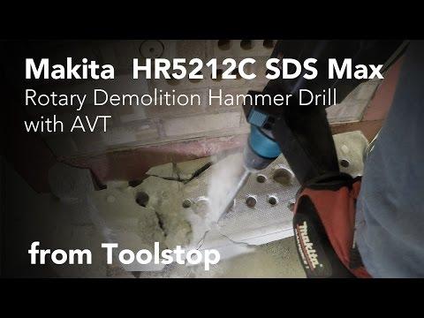 Електрически перфоратор SDS-Max MAKITA HR5212C #xf_t5kkGIt0