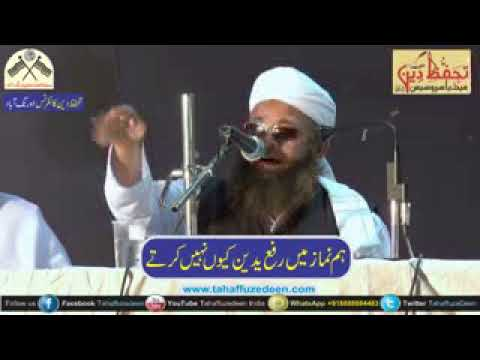 Very Good Answer   About Rafayadayen   Mufti Mohamme Shafiq Ahmed Qasmi DB Bangalore   YouTube