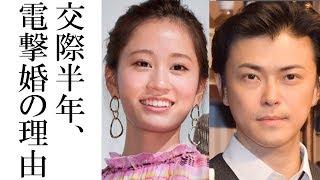 前田敦子と勝地涼電撃結婚!交際半年足らずでのスピード婚した理由が気...
