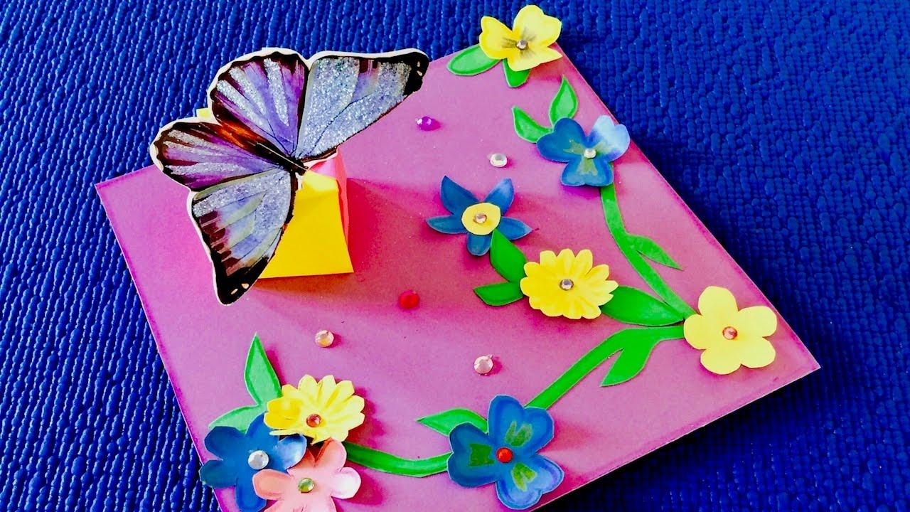 Нужны, как красиво сделать открытку своими руками на день рождения маме видео
