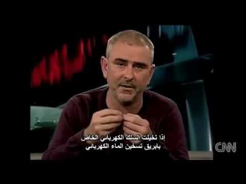 Inside Syria Torture Prisons - British Filmmaker Sean McAllister