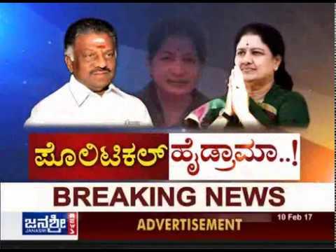Janasri News | Olasuli - Political Highdrama - Tamil Nadu Political Crisis