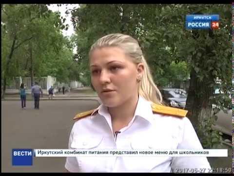 Застрелили из обреза директора агентства недвижимости в Иркутске